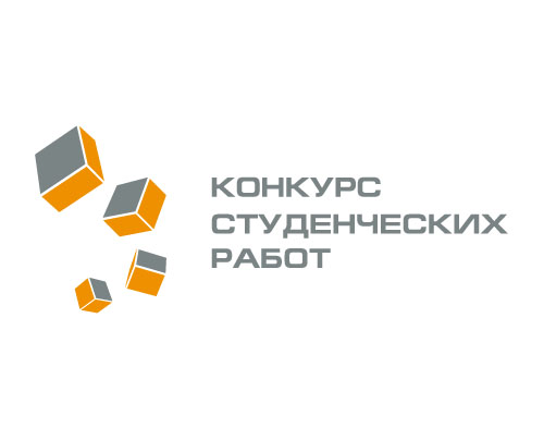 ЦСМ Республики Башкортостан приглашает принять участие в конкурсе студенческих работ