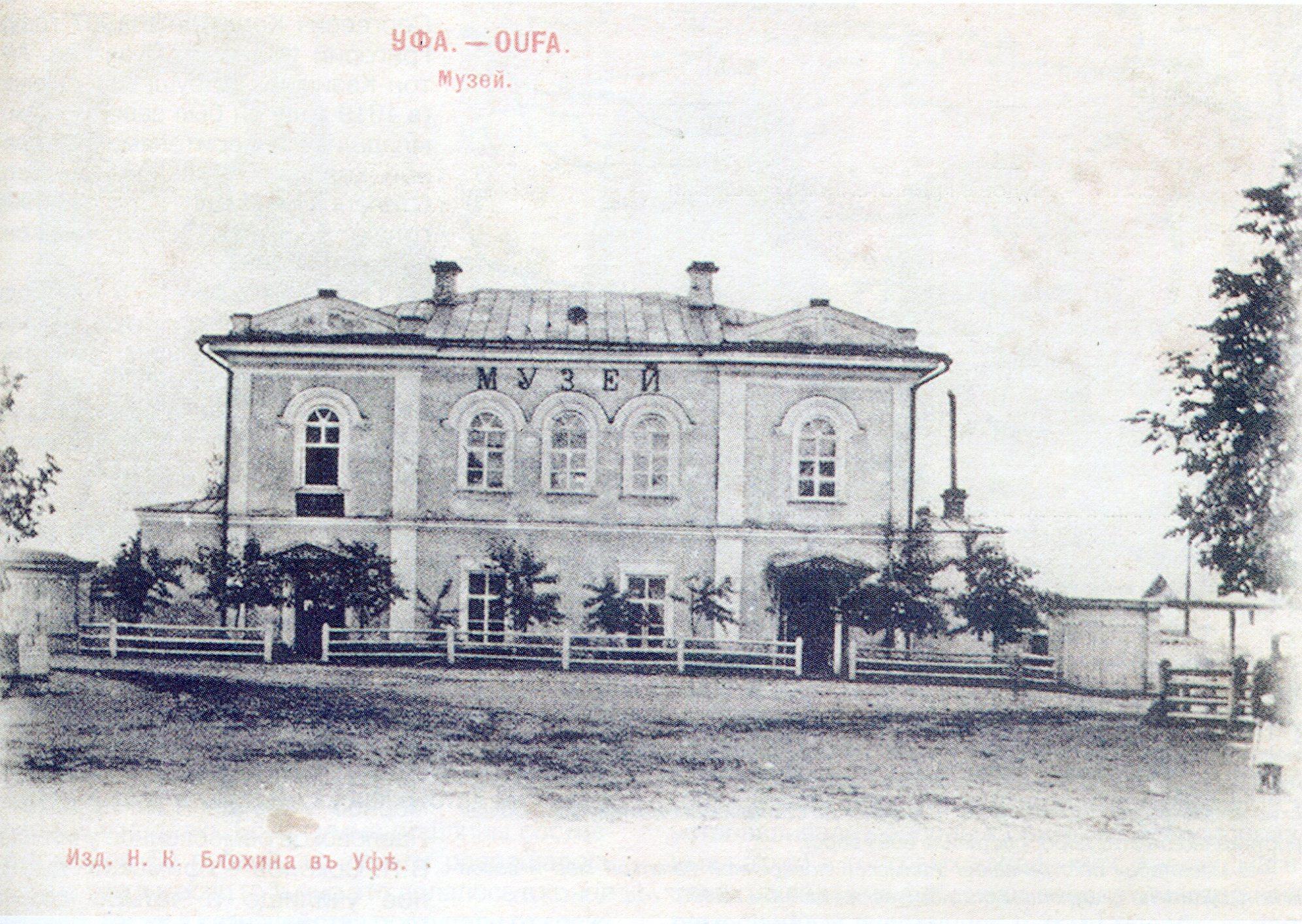 ЦСМ Республики Башкортостан исполнилось 118-лет