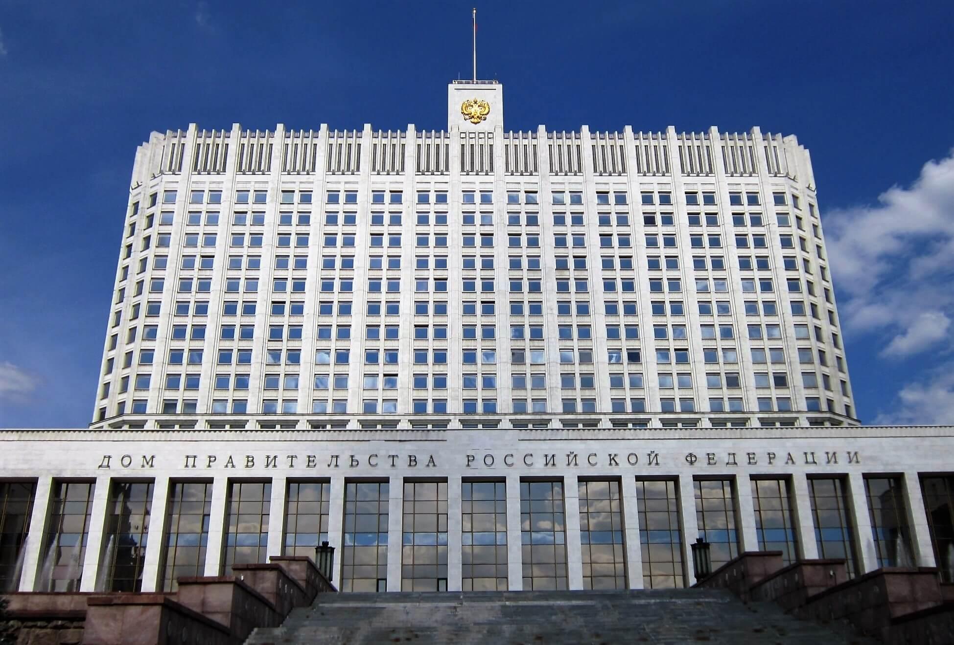 Правительство поддержало создание Российского института стандартизации